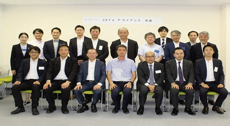 Cambridge startup sparks Japan IoT industry alliance