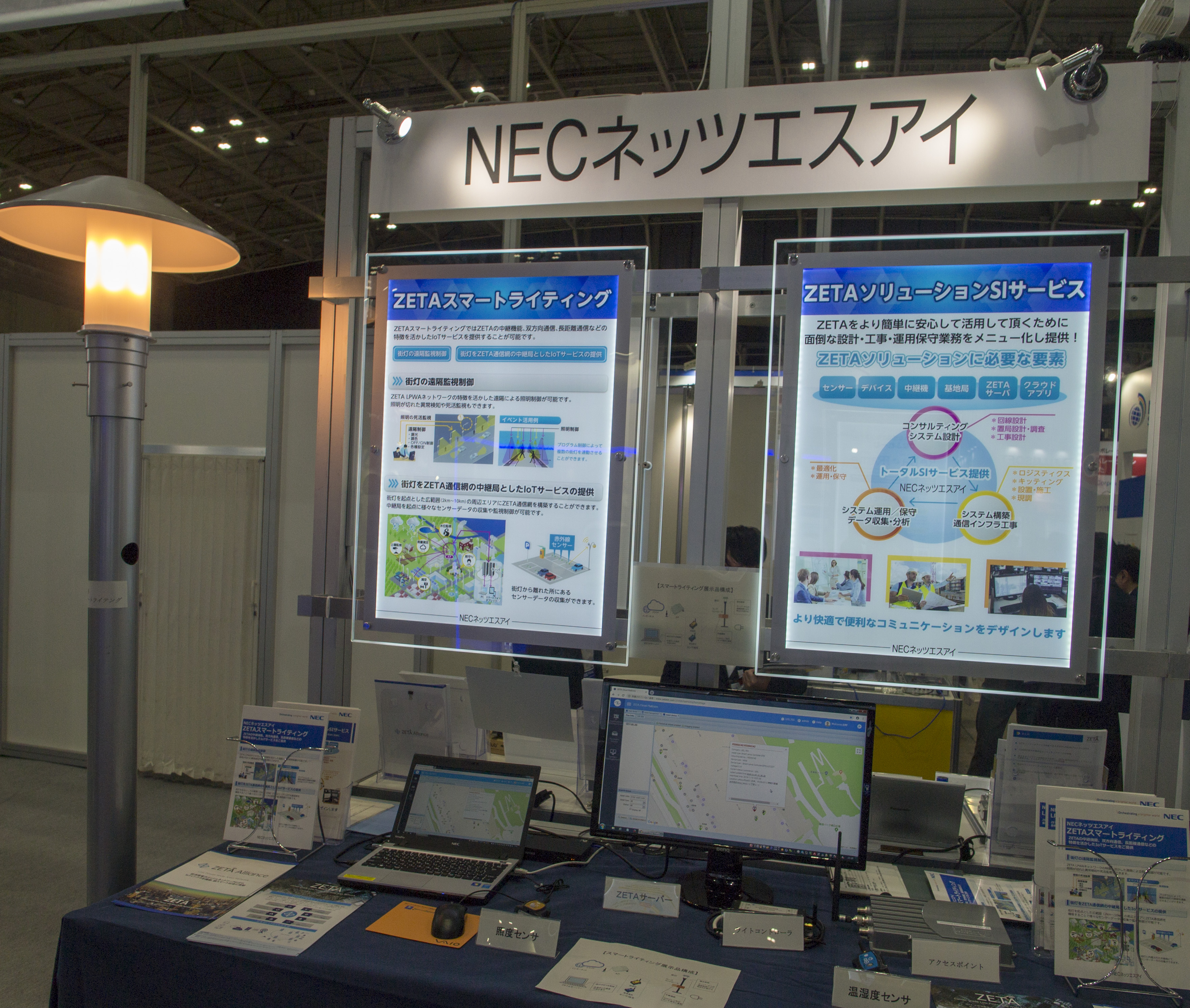 "A new horizon is created for IoT -""ZETA"" ecosystem unveiled LPWAN 2.0 in the ETIoT conference in Japan"
